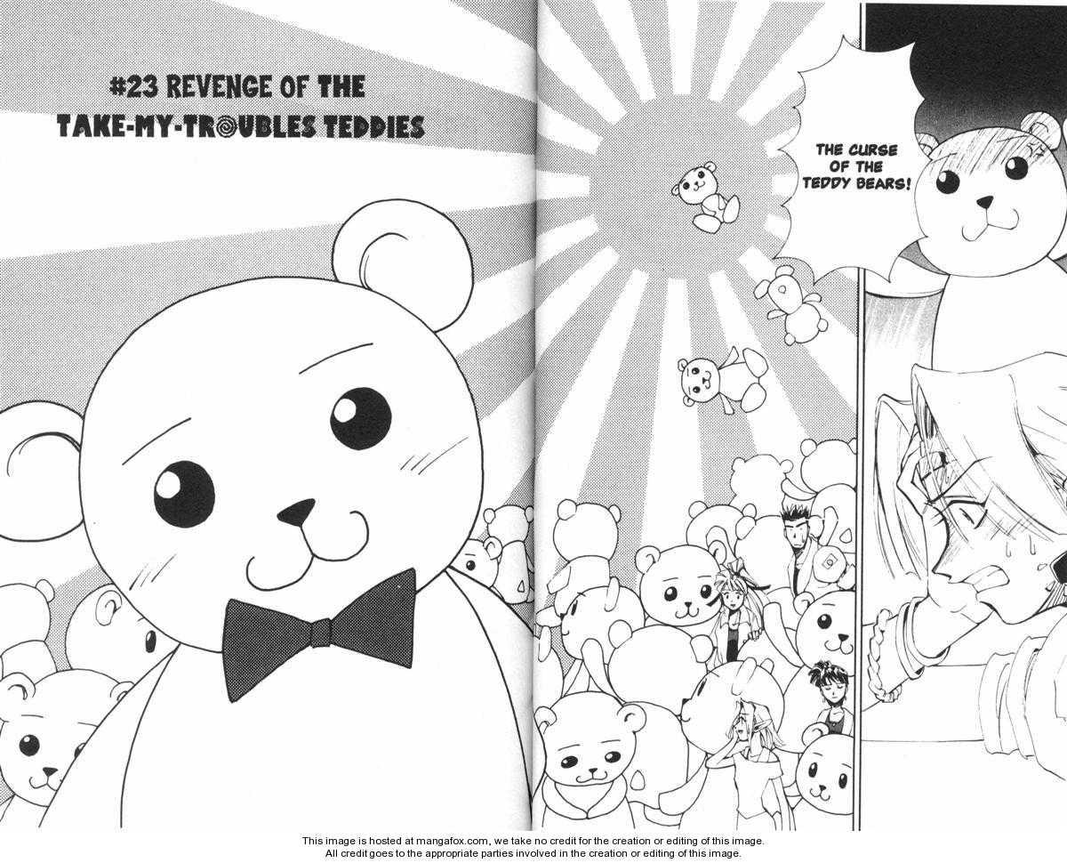 Elf wo Karu Monotachi 23 Page 2