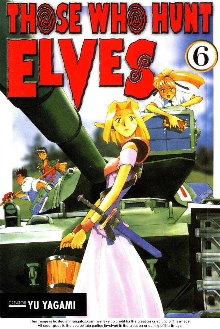Elf wo Karu Monotachi 25 Page 1