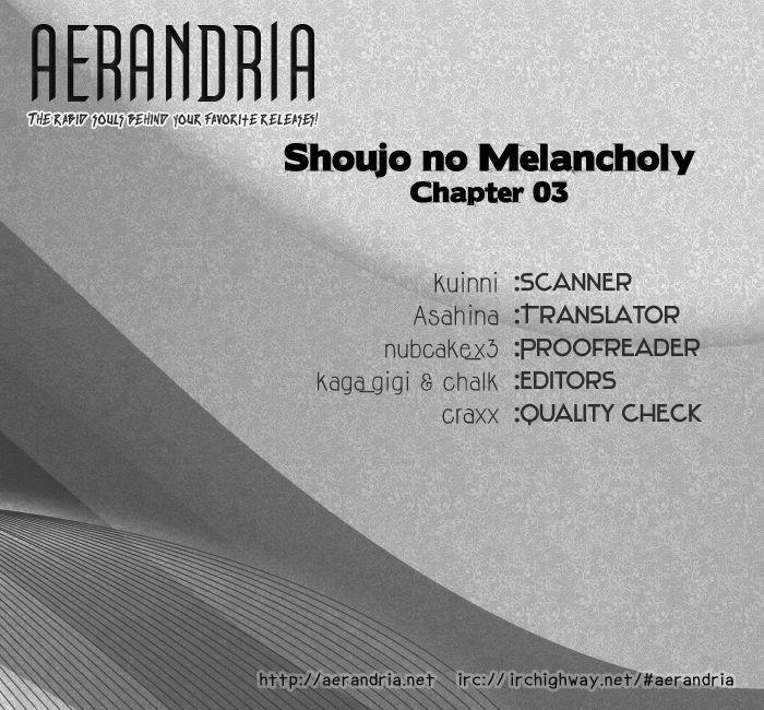 Shoujo no Melancholy 3 Page 2