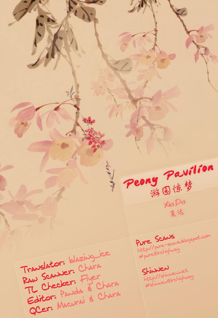 Peony Pavilion 1 Page 1