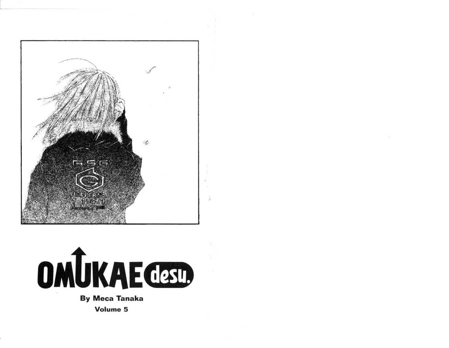 Omukae Desu 0 Page 2