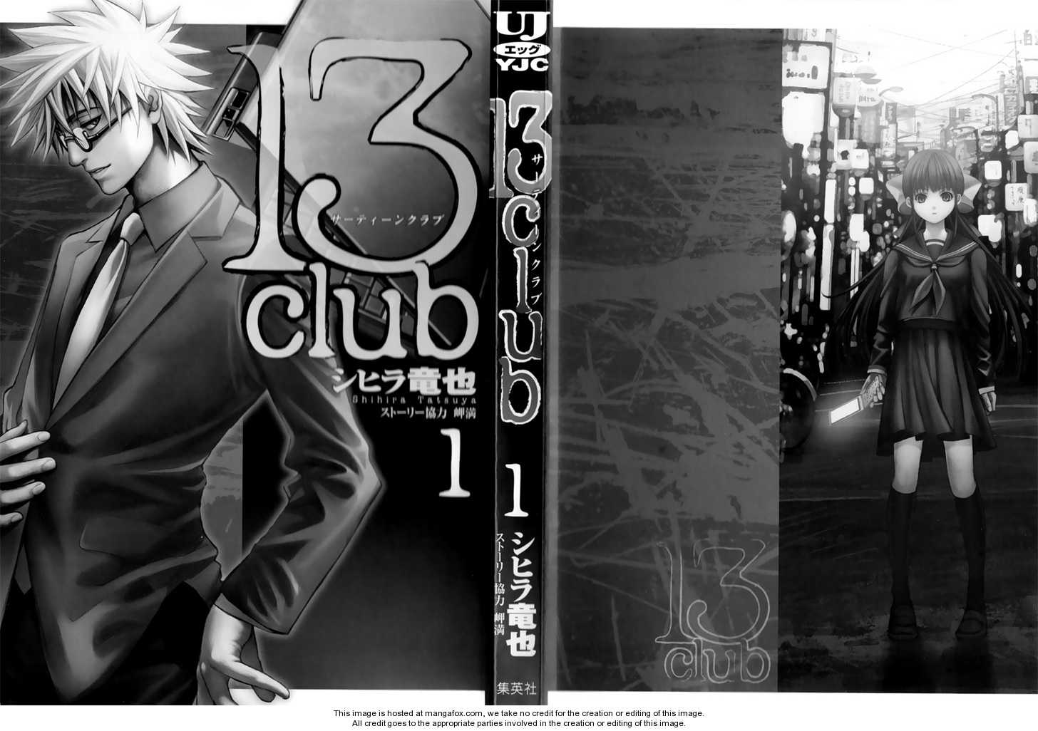 13 Club 1 Page 3