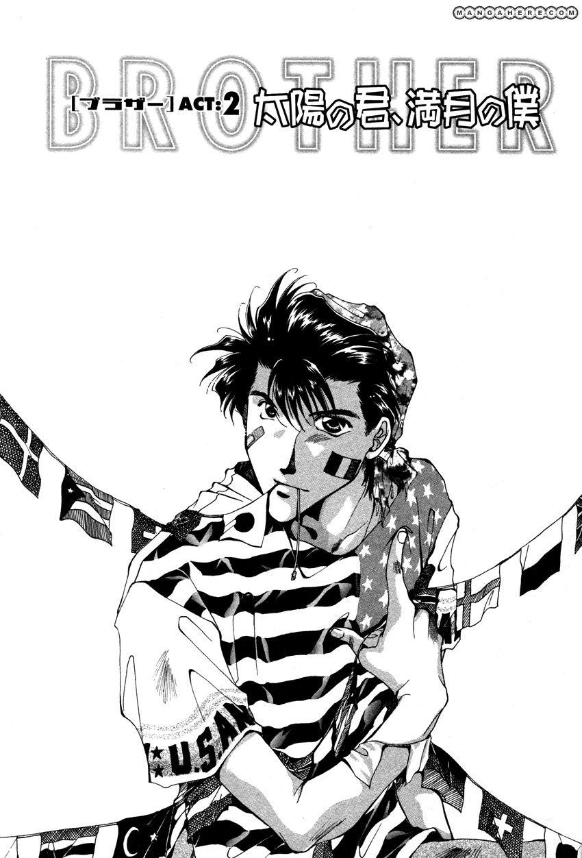 Brother (MINEKURA Kazuya) 2 Page 1