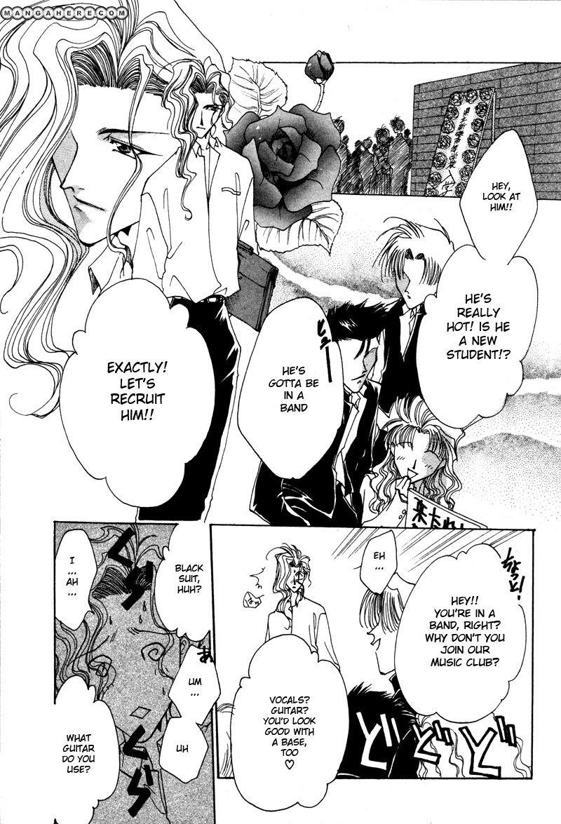 Brother (MINEKURA Kazuya) 7 Page 1