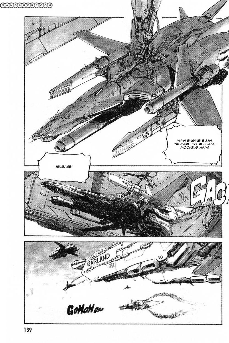 Kidou Senshi Gundam: Zeon no Saiko 5 Page 4