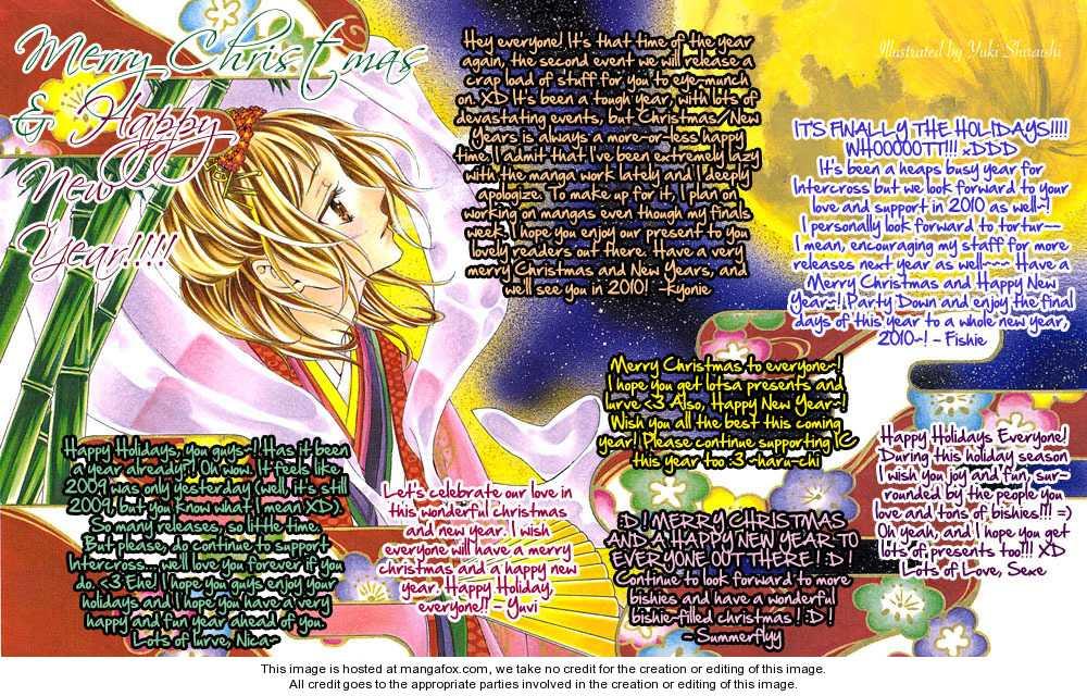 Tokumei Egaogakari 0 Page 3
