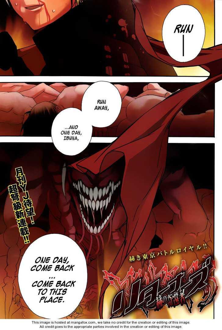 Returners - Aka no Kikansha 1 Page 2