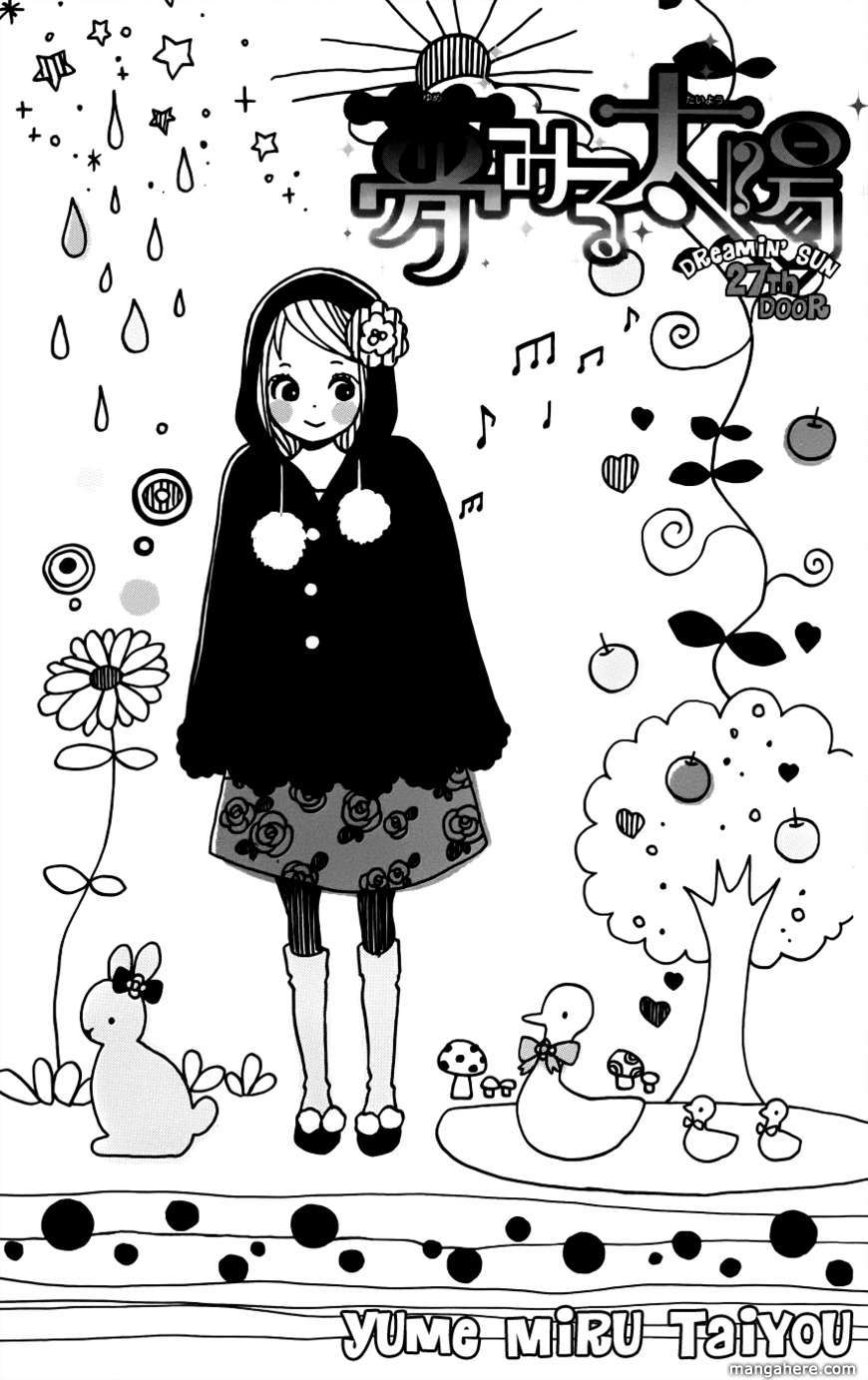 Yumemiru Taiyou 27 Page 1