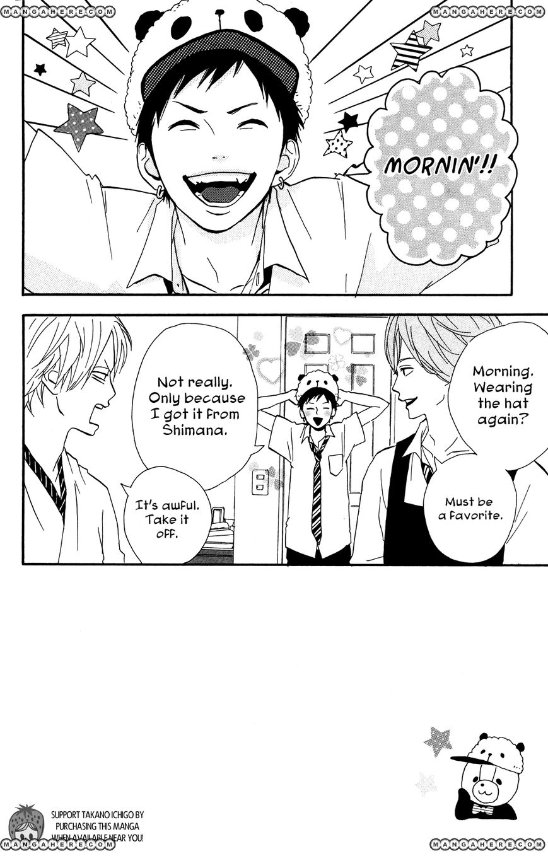 Yumemiru Taiyou 34 Page 2