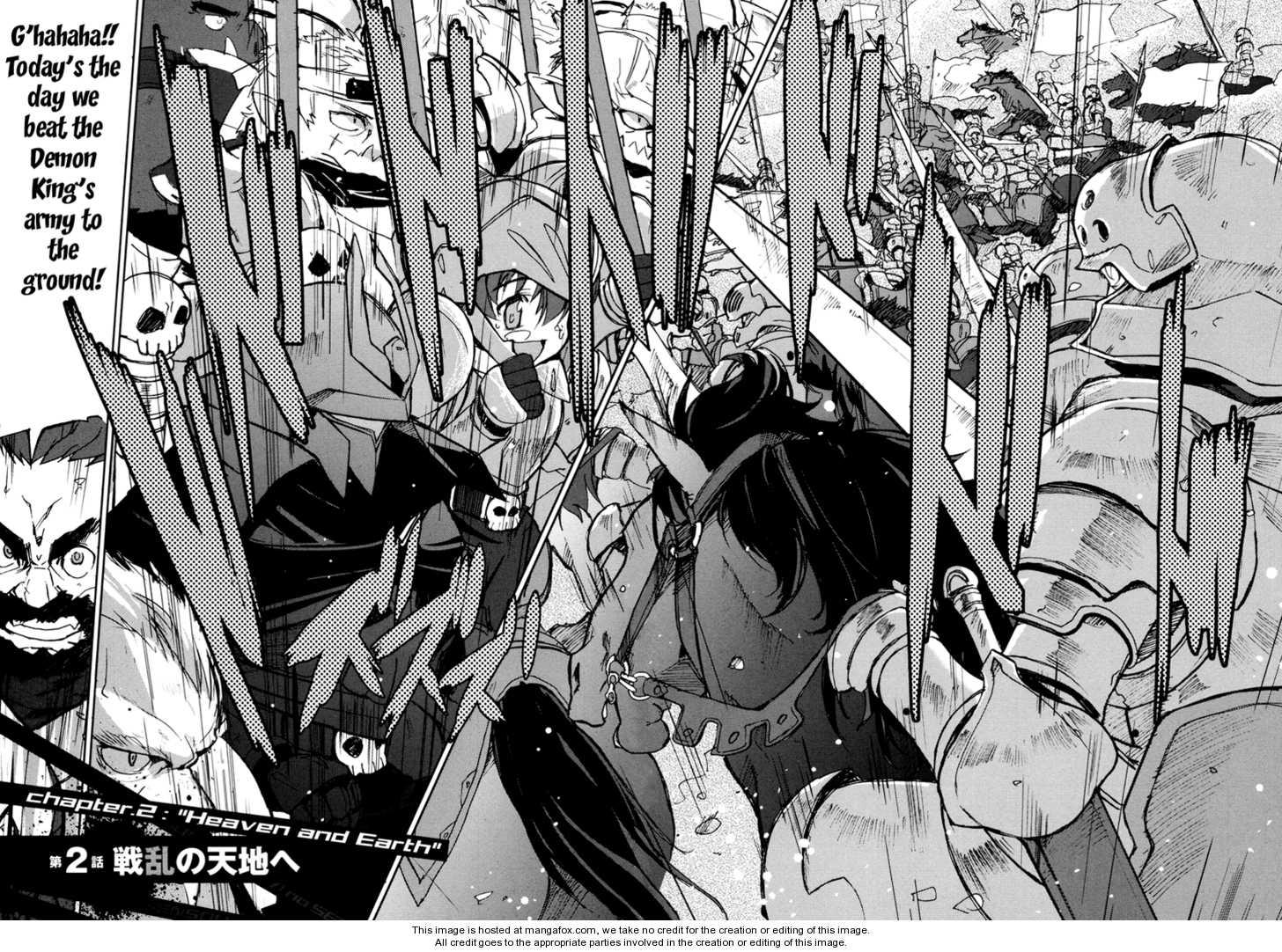 A-kun (17) no Sensou - I, the Tycoon? 2 Page 2