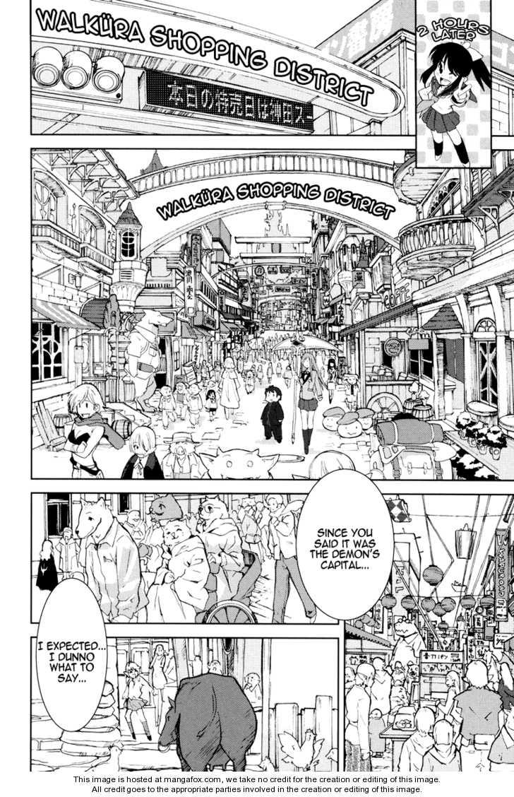 A-kun (17) no Sensou - I, the Tycoon? 4 Page 3