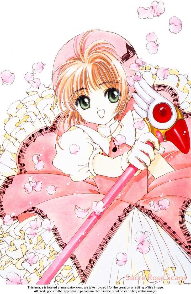 Cardcaptor Sakura 1 Page 1