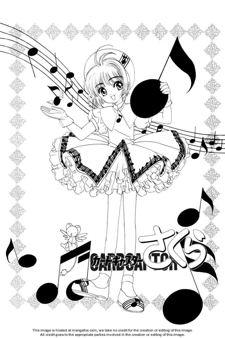 Cardcaptor Sakura 1 Page 2