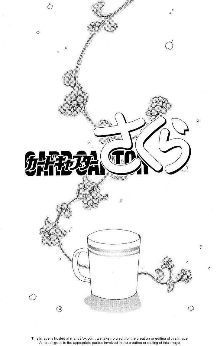 Cardcaptor Sakura 2 Page 1
