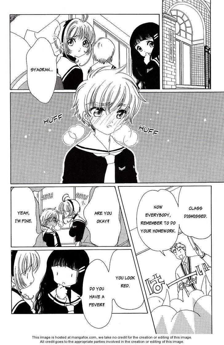 Cardcaptor Sakura 2 Page 2