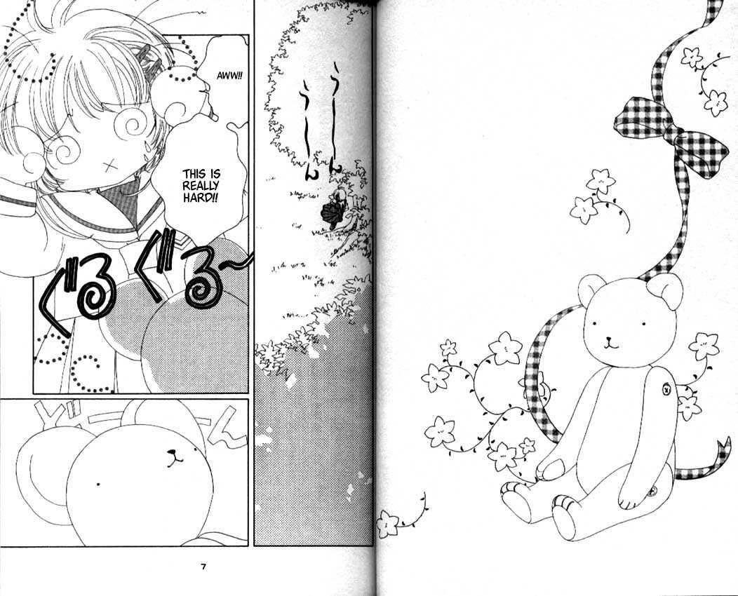 Cardcaptor Sakura 0 Page 2