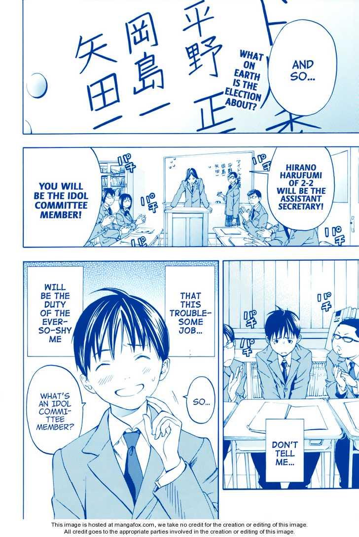 Boku no Idol (KAWASHITA Mizuki) 0 Page 2