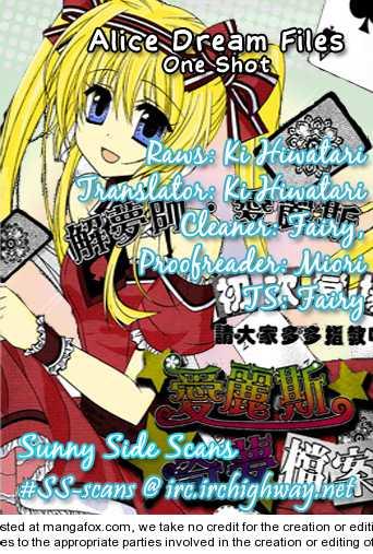 Alice's Dream Files 1 Page 1