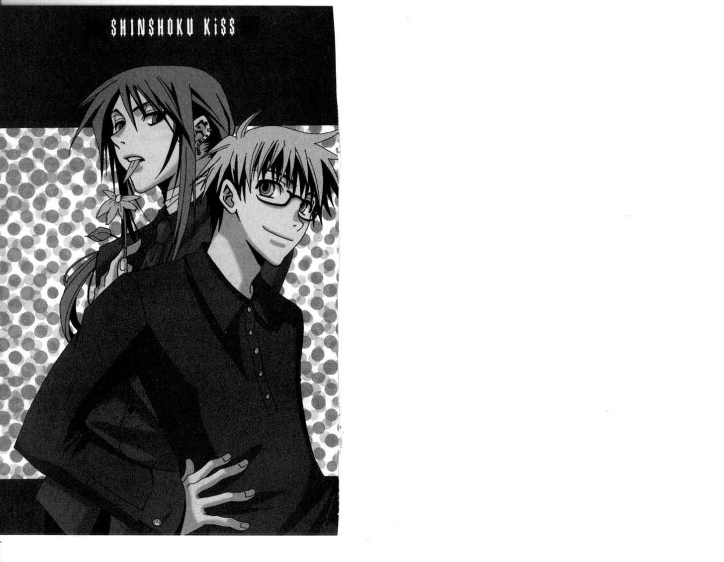 Shinshoku Kiss 0 Page 2