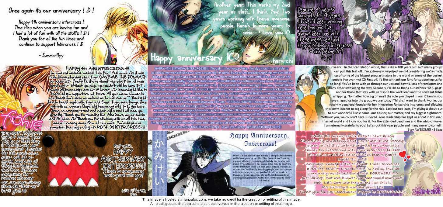 Sono Kuchibiru, Itadakimasu 4 Page 2