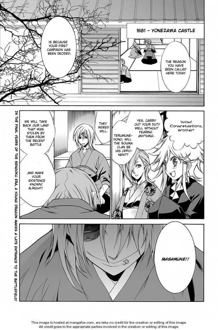 Neo Dragon 0.1 Page 2