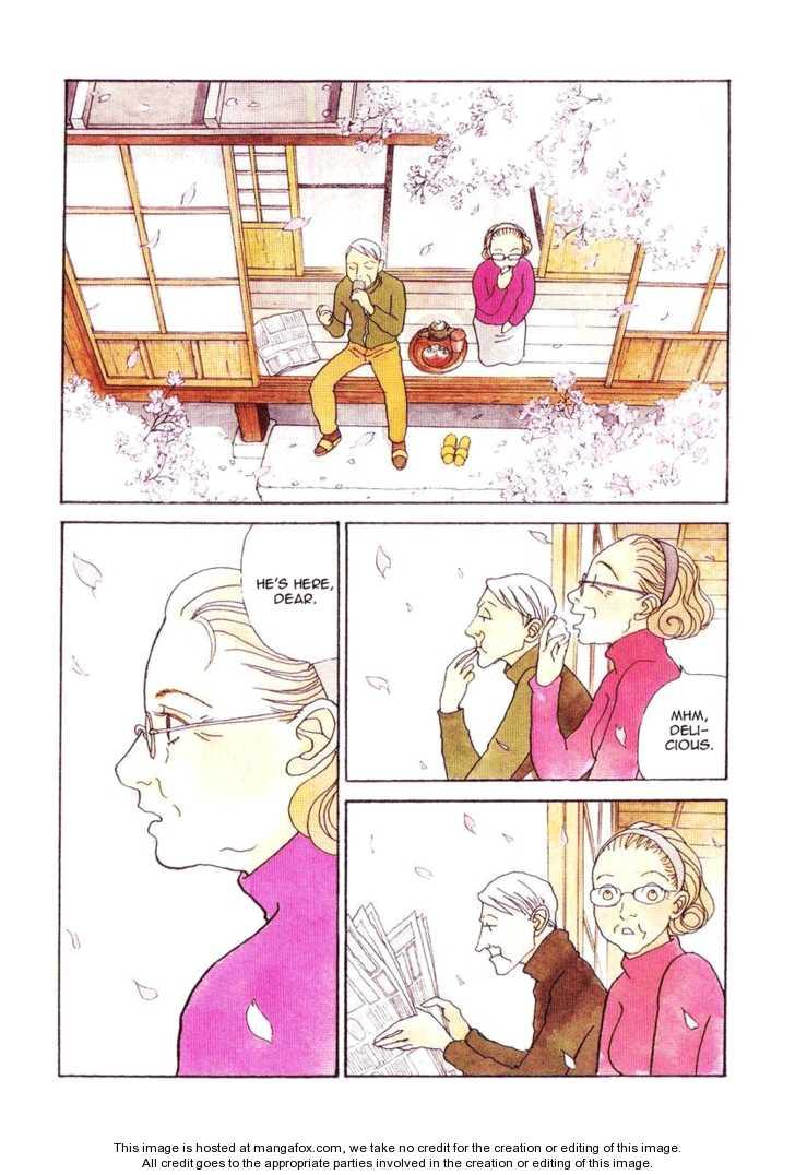 Fushigi na Shounen 0 Page 4