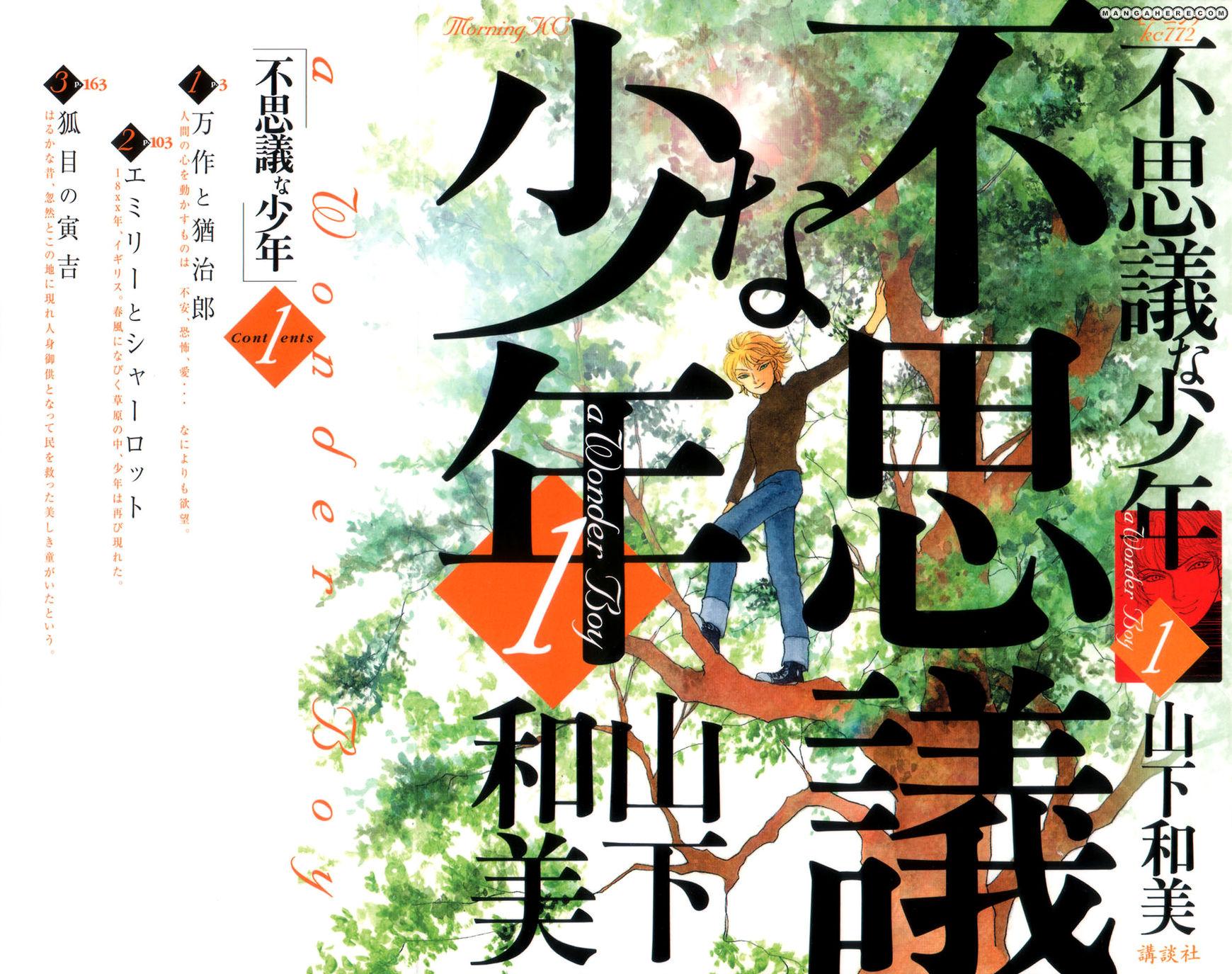 Fushigi na Shounen 1 Page 1