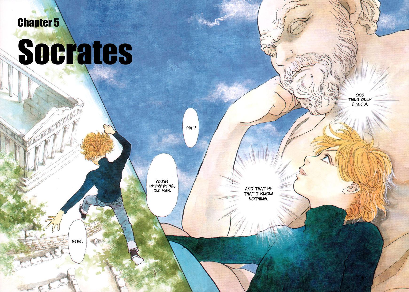 Fushigi na Shounen 5 Page 2