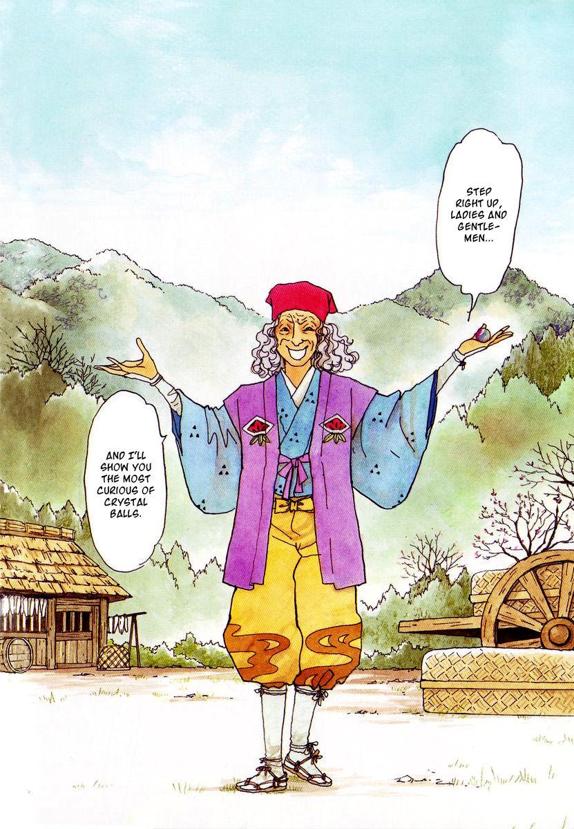 Fushigi na Shounen 12 Page 2