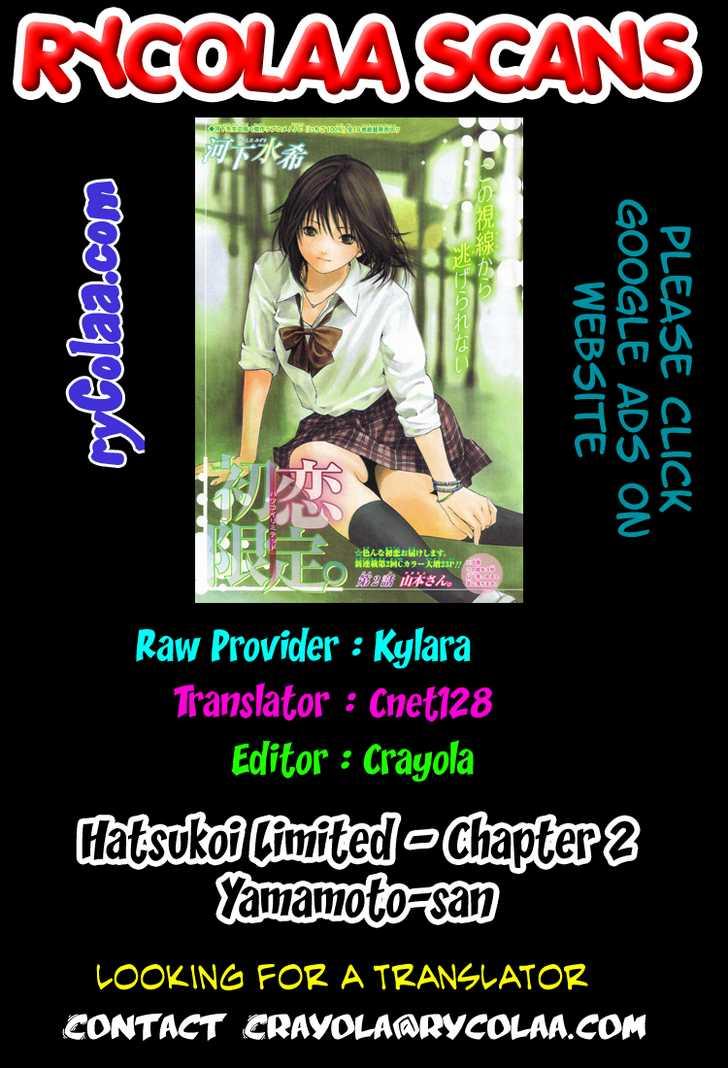 Hatsukoi Limited 2 Page 1
