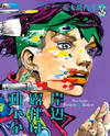 Thus Spoke Kishibe Rohan - Mutsukabezaka