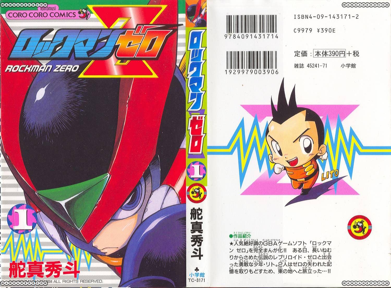 Rockman Zero 1 Page 2