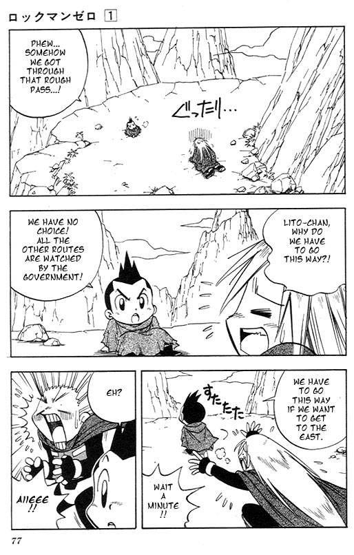 Rockman Zero 3 Page 2
