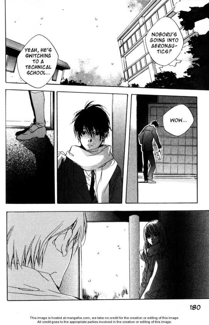 Hoshi no Koe 8 Page 2