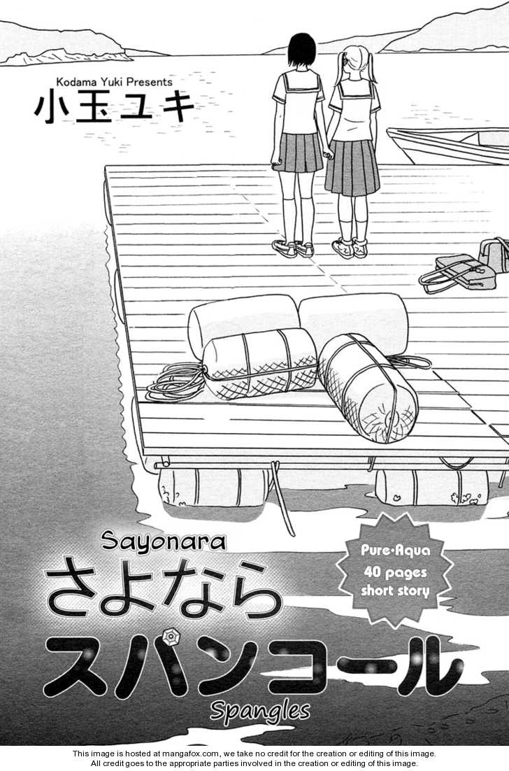 Hikari no Umi 1 Page 3