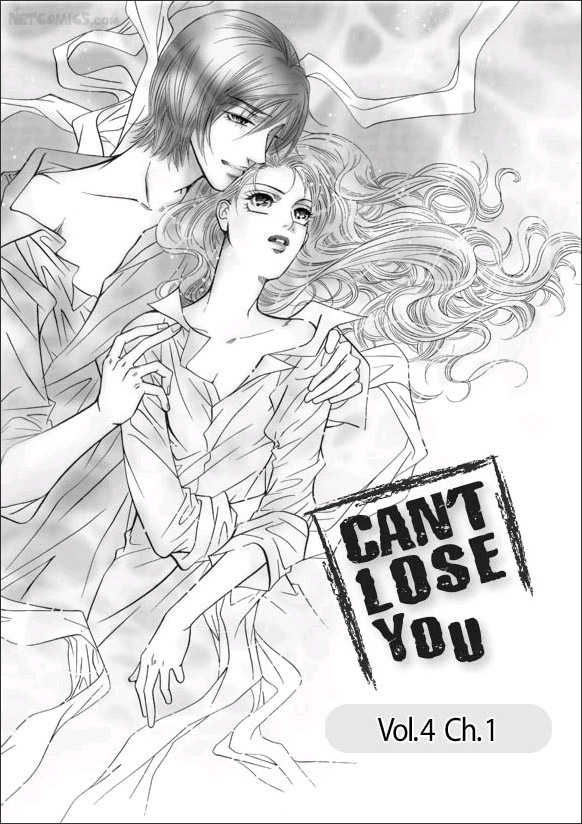 Can't Lose You 0 Page 1
