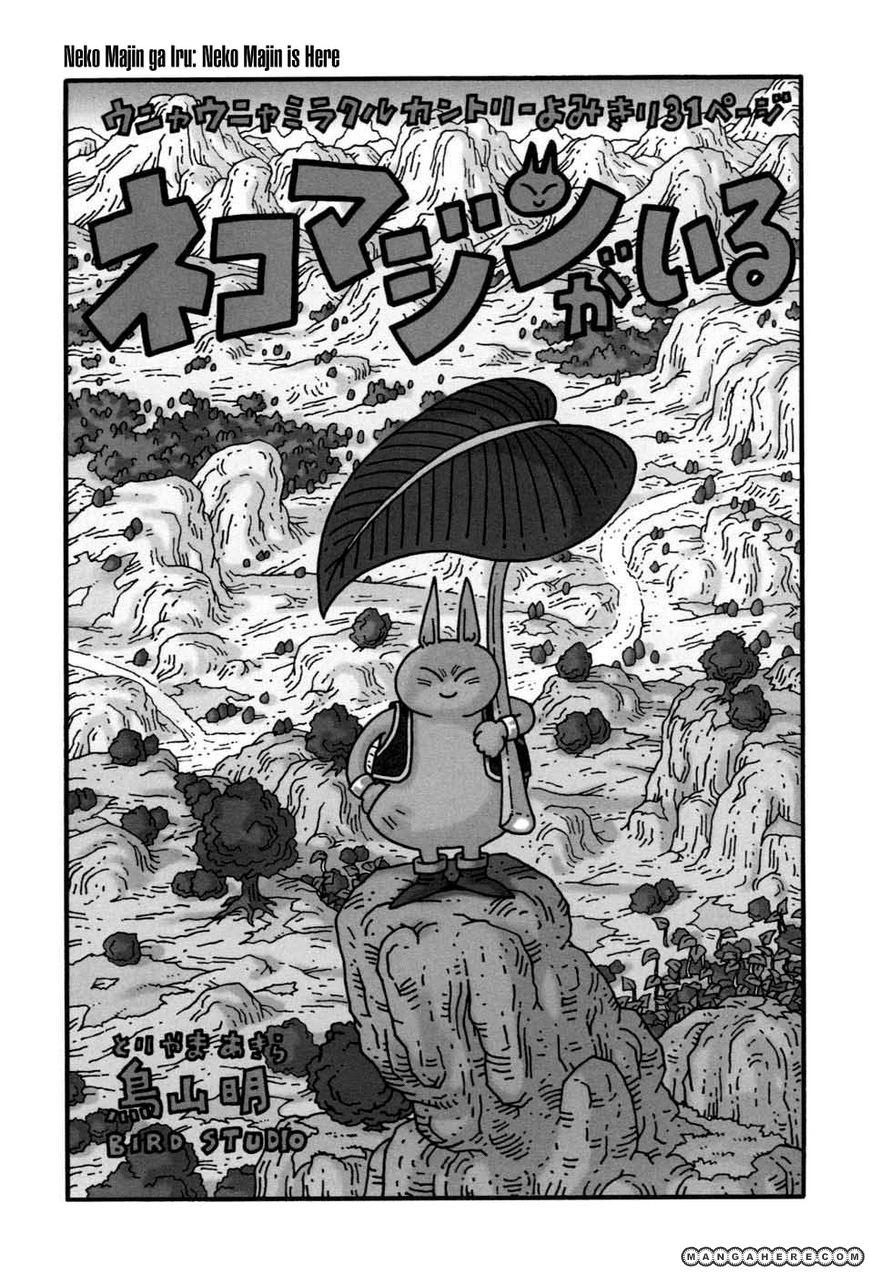 Neko Majin 1 Page 2