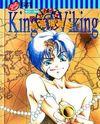 King of Viking