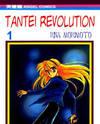 Tantei Revolution