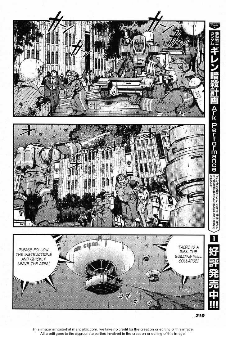 Kidou Senshi Gundam: Giren Ansatsu Keikaku 11 Page 2