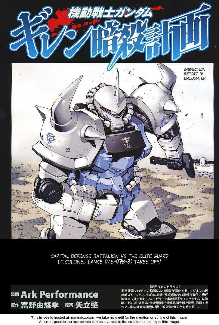 Kidou Senshi Gundam: Giren Ansatsu Keikaku 16 Page 1