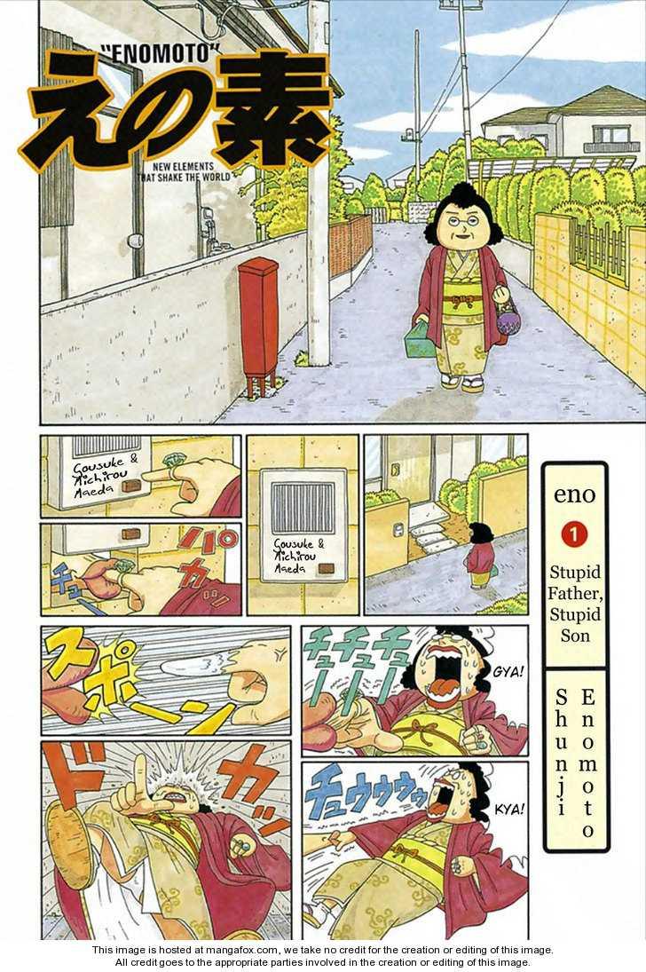 Enomoto 1 Page 2