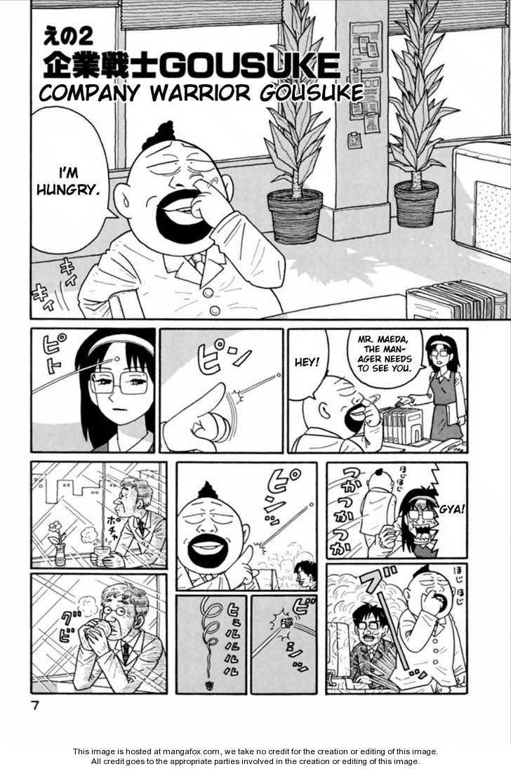 Enomoto 2 Page 1