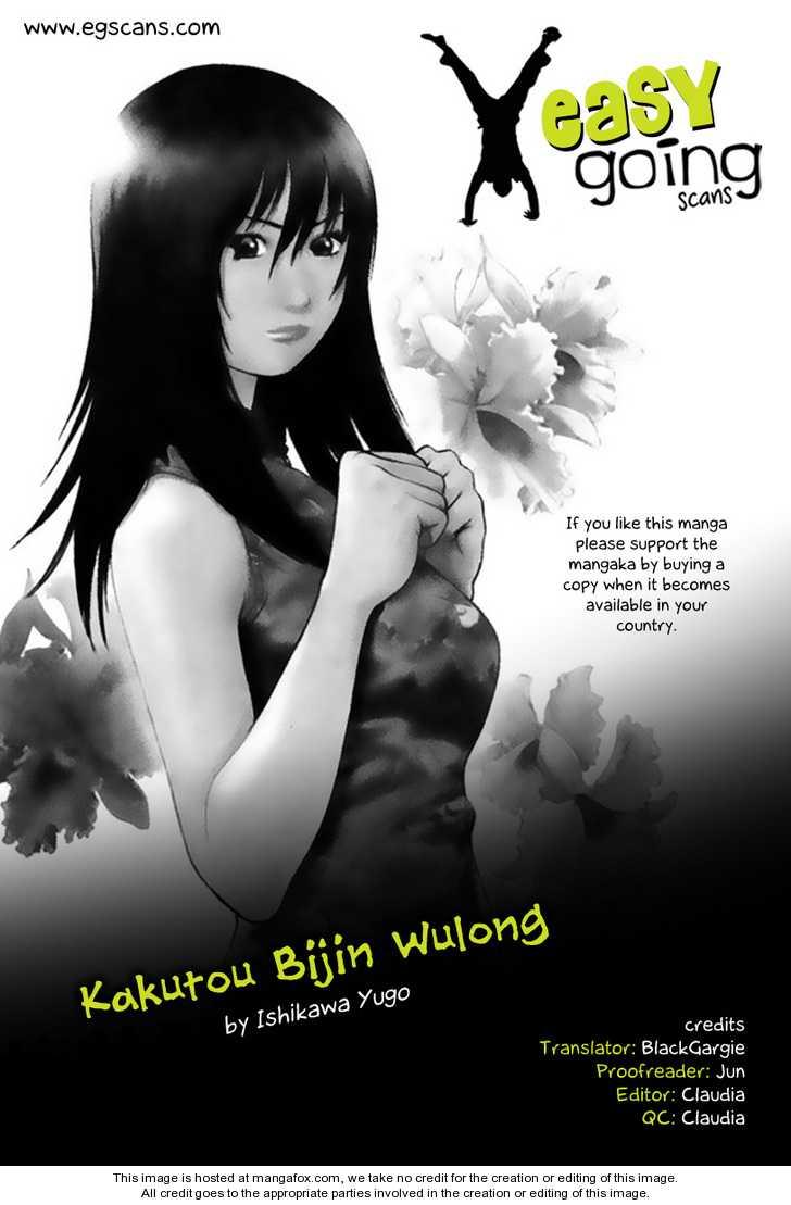 Kakutou Bijin Wulong 2 Page 1