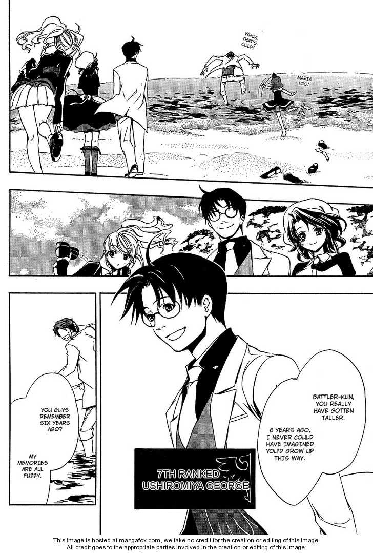 Umineko no Naku Koro ni Episode 3: Banquet of the Golden Witch 3 Page 2