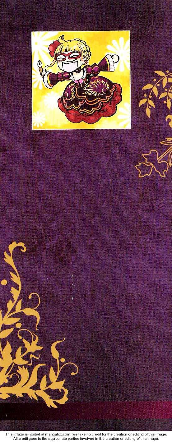 Umineko no Naku Koro ni Episode 3: Banquet of the Golden Witch 5 Page 2