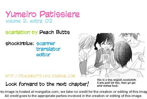 Yumeiro Patissiere 7.2 Page 1