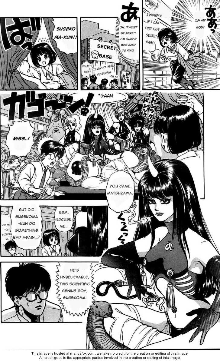 God Save the Sugekoma-kun! 11 Page 3