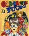 God Save the Sugekoma-kun!
