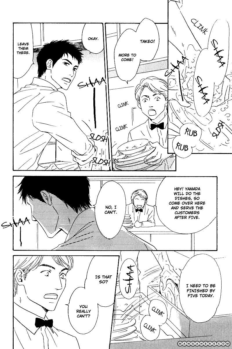 Hana wa Saku ka 7 Page 3